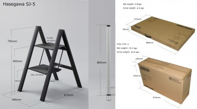 Slim Step Ladders 4